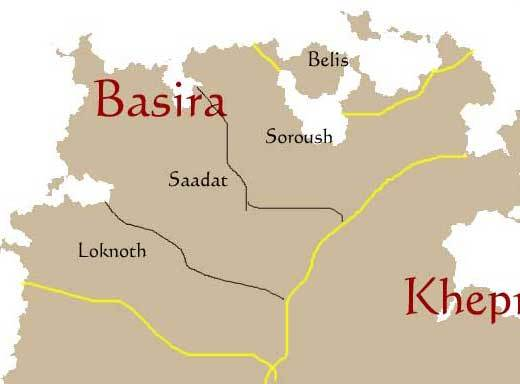 Basira.jpg